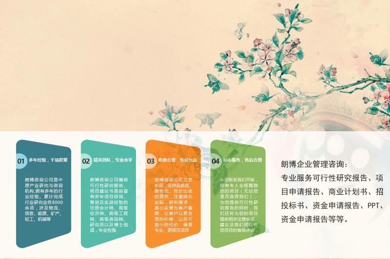 东宁县编制铸造固废综合利用项目可研报告-质优价廉