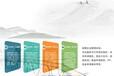 金山高質量寫地熱能利用設施建設可行性研究報告