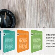 榕城编制专业包装废弃物回收处理资金申请报告图片