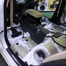 原车地板隔音太差,佛山新款皇冠全车美国大能隔音施工