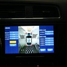 佛山大众改装360度全景行车记录仪实拍案列