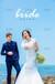 北海婚纱照哪家拍得好?去广西北海拍婚纱照价格是多少