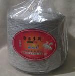 常年供应85纳米山羊绒纱线,羊绒线山羊绒,机织线