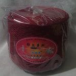 厂家批发粗纺山羊绒纱线50含量26s/2混纺山羊绒纱线量大优惠