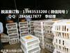四川香鸡苗最近报价自贡周边哪里有优质香鸡苗供应