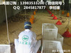青海哪里有正宗的青脚红羽土鸡苗供应鸡苗供应商电话