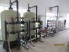 供应过滤水设备