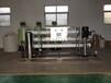 10T反渗透水处理设备