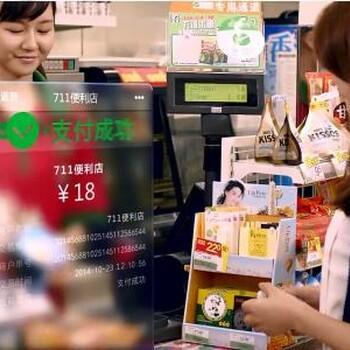 西安门店收银管理软件