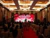 年会晚会拍摄录像广州天河年会晚会拍摄公司提供摄影摄像以及剪辑
