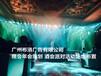 广州南沙区行业发布会策划执行搭建公司提供主持人模特服务价格合理