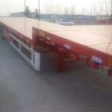 最新13米长,宽3米低平板半挂车价格——公告图片