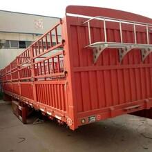 13米重型输送带自卸半挂车梁山挂车厂生产价格图片