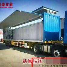半挂翼展车,13米翼展式集装箱运输半挂车价格图片