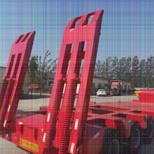 重型低平板运输半挂车配置价格图片