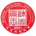 北京成功艺考教育集团长春艺考考前培训学校