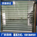 广东直销铝合金水晶卷帘门透明水晶卷帘门电动遥控卷帘门图片