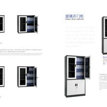 上海优佰文件柜,活动柜,货架,密集架