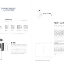 上海优佰组合柜,九门更衣柜,档案柜