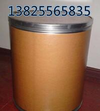 PP抗菌剂PE抗菌剂图片