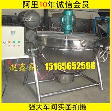 ?#30475;?#26426;械供应食堂蒸煮设备大型炒菜设备蒸煮锅熬汤锅厂家?#27605;?#22270;片