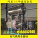 卧式杀菌锅主要用途肉制品杀菌锅真空包装食品杀菌锅强大机械