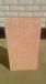 同厥改性聚苯板真金板
