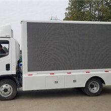湖北程力LED廣告宣傳車圖片