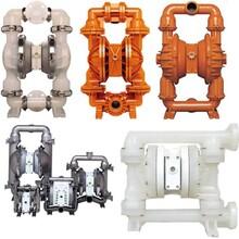 年底促销福州迈晟专业销售气动隔膜泵价格图片