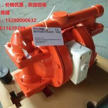 美国原装进口威尔顿气动隔膜泵XP200/SSJJJ/EPS/EP/SEP/0678图片