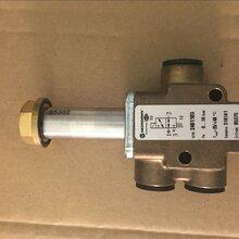 德国海隆电磁阀厂家直销S6S10G0200016OV电磁阀介绍图片