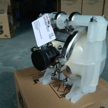 提供威尔顿1寸口径气动隔膜泵选型图片