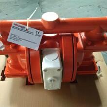 威尔顿气动隔膜泵维修配件图片