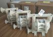 美国进口威马隔膜泵E6KP5B550口径:1/4寸特价供应