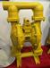 气动隔膜泵E2PA6X669-OE口径2寸威马进口泵
