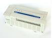 長寧英威騰IVC1系列小型PLC說明書