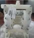 造纸厂常用塑料隔膜泵E2SJ5T5SO-FP-OE2寸泵