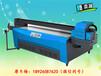 大理石彩绘机多少钱一台UV平板万能喷墨机价格