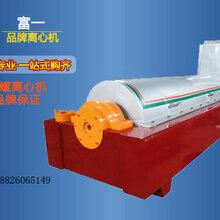 活性炭污水处理高速自动lw355卧式螺璇离心机