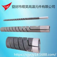 煜昊(YH)专供真空炉加热元件双螺纹硅碳棒Φ20升温快定制