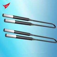 1700级U型硅钼棒加热元件