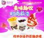 酸奶与牛加盟,致富好项目