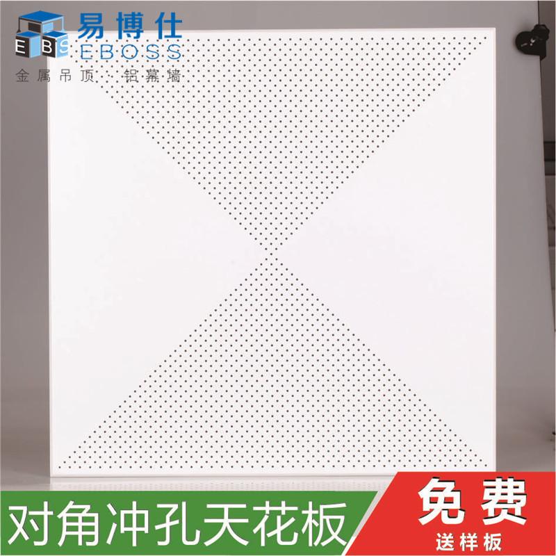 高边镀锌钢方板直销耐用汽车4s店专用镀锌钢板穿孔白色镀锌钢扣板