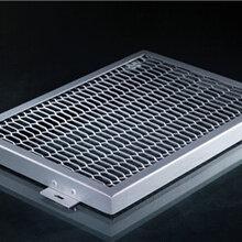 铝合金拉网有哪些?易博仕金属铝合金铝拉网厂家铝网板天花