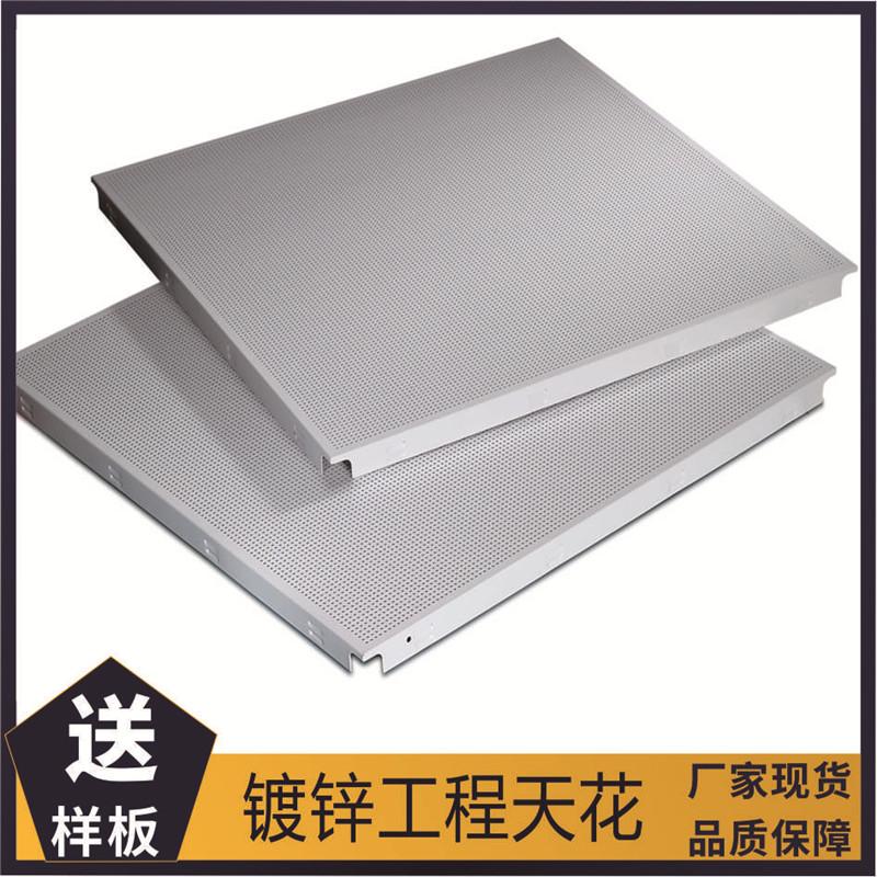 镀锌钢方板厂家