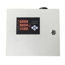 S257無線電力遙測終端適用于用電量功率因數缺相監測告警