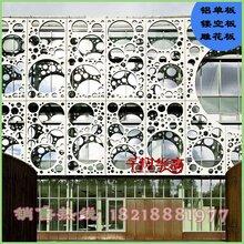 厂家定制雕花板铝雕花板雕花铝单板镂空雕花铝单板图片