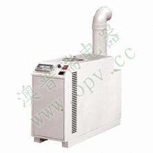 澳普瑞加湿器XH803C