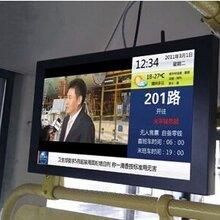 供应公交车视频报站器中膺科技自动报站