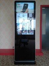 供应室内广告机中膺科技操作简单维护方便